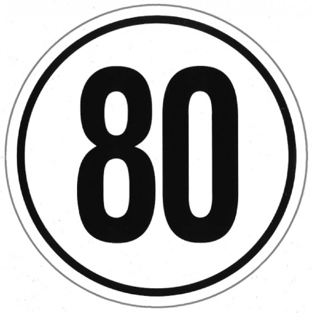 âge-maximum-pour-faire-un-testament-après-80-ans